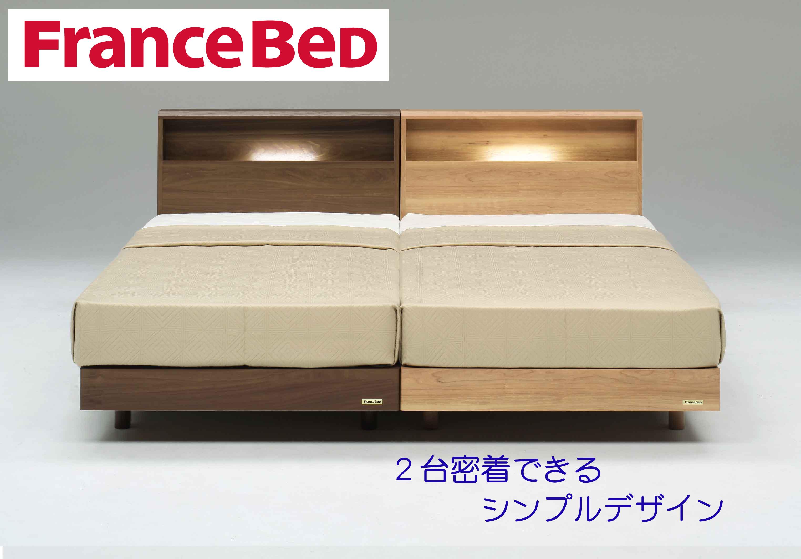 ベッドフレームPR70-06C