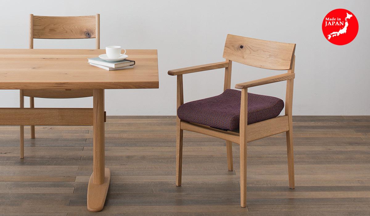 【Freikline-360】腰にやさしい椅子